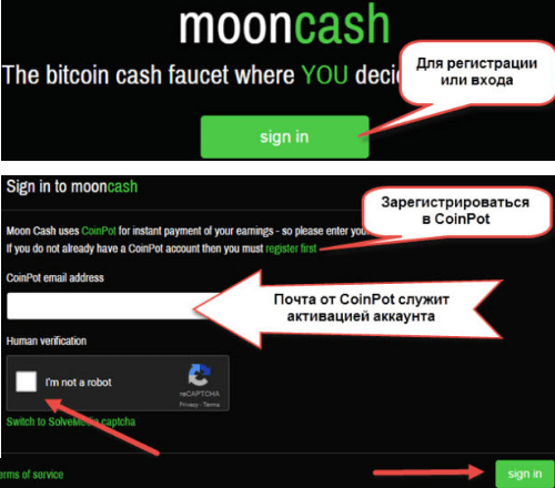 MoonCash register